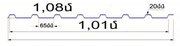 1,01 metr taniqi cack