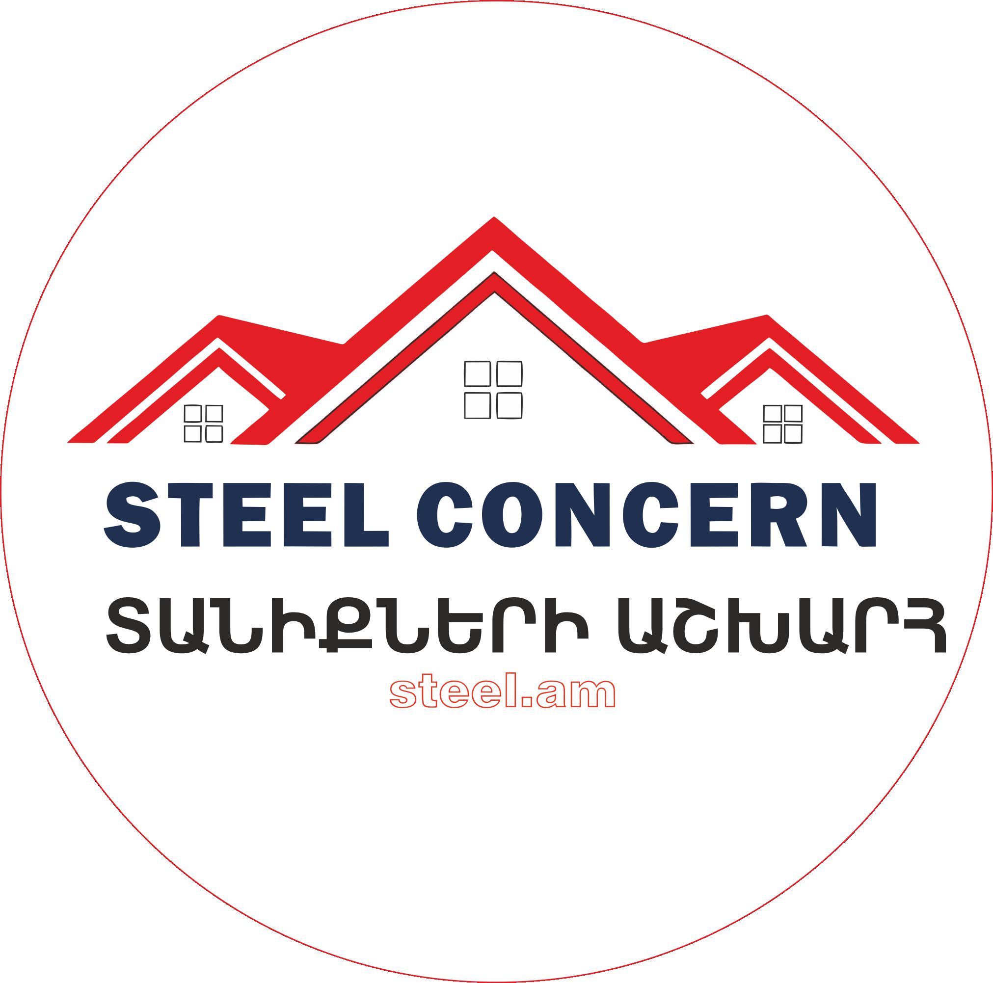 лого Steel Concern